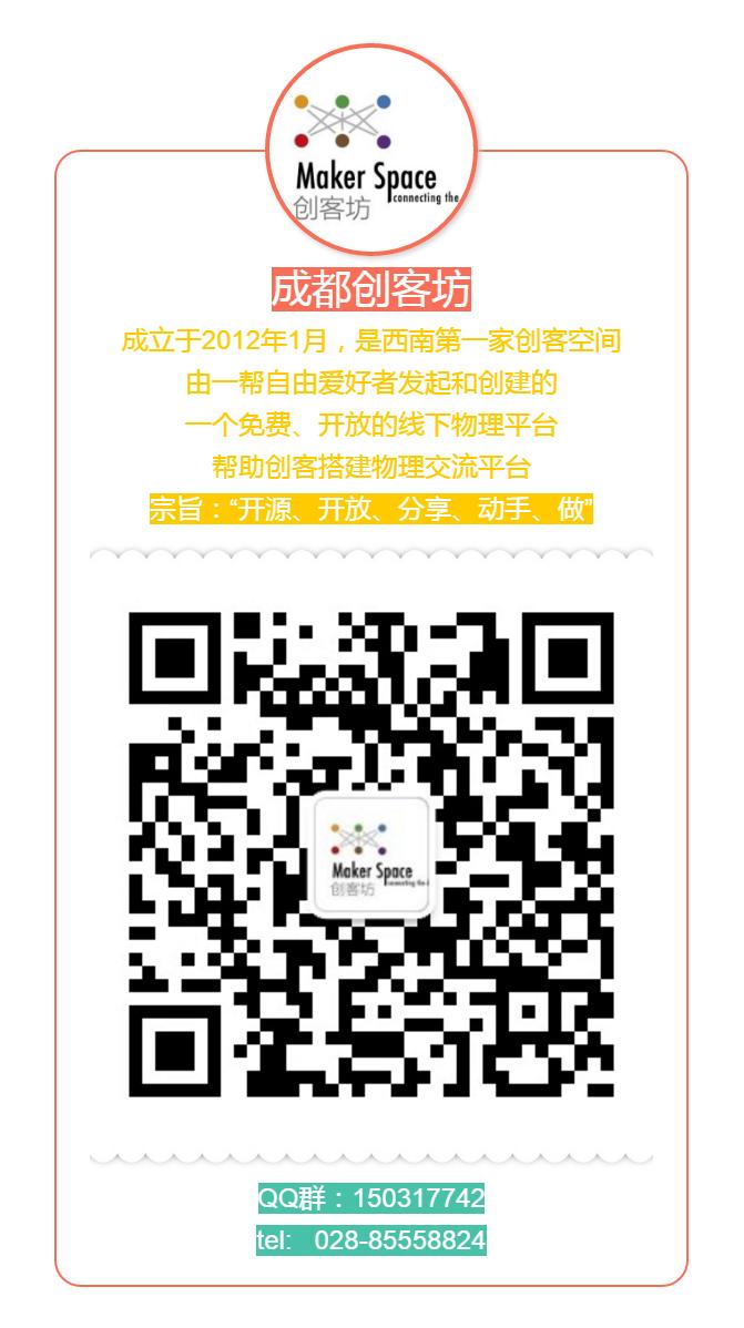 QQ图片20160630120414